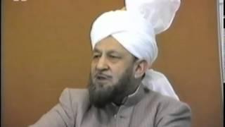 Darsul Quran (Urdu) May 11, 1986