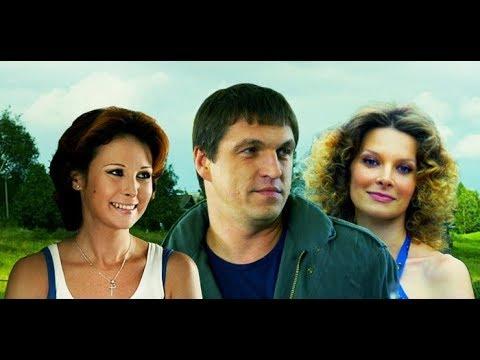 Бабий бунт, или Война в Новоселково (2013) Российский комедийный сериал.1 серия