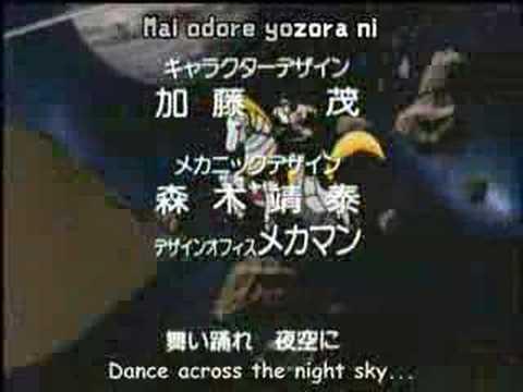 SeiJuushi Bismarck OP Karaoke (Sab-Rider)