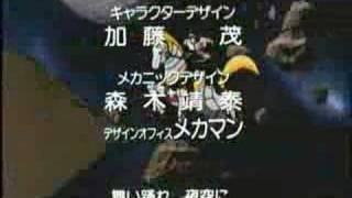 The Japanese Opening with Karaoke and english subtitles (no fansub for the episodes though)