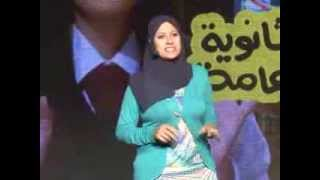 The design of life: Omnia Ali at TEDxCairoWomen