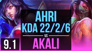 AHRI vs AKALI (MID) | KDA 22/2/6, 500+ games, Legendary | NA Master | v9.1