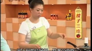 料理美食王_餃子三吃=酸辣湯+水煎餃+湯餃_蔡季芳