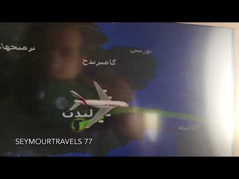 Emirates: EK12 London Gatwick To Dubai June 2017