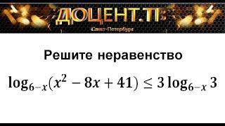 15 задание УРОК 4 ЕГЭ Математика Профиль (Логарифм. неравенства)