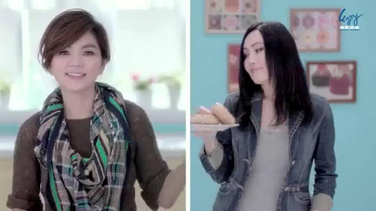 江蕙&陳嘉樺Ella 【歹逗陣】 - YouTube