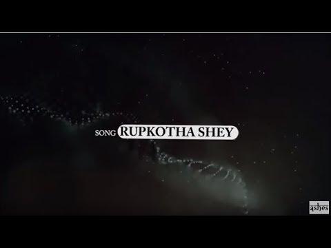 Rupkotha Shey (রূপকথা সে) by Ashes with Lyrics