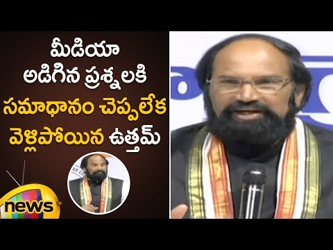 Uttam Kumar Reddy to Shave His Beard | Uttam Kumar about Telangana Election Results | Mango News
