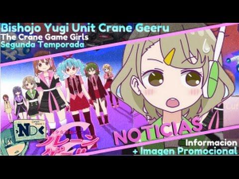 Bishoujo Yuugi Unit Crane Game: Información de su nueva temporada