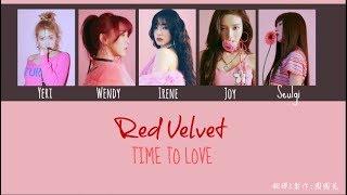 [認聲韓中字] Red Velvet - Time To Love