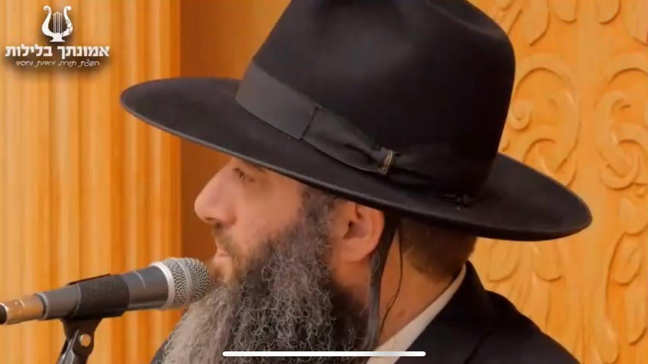 הרב רונן שאולוב בשיעור מרגש עד דמעות אחרון לפני ראש השנה לשנת תש״פ - נקדישך ונעריצך -אשדוד 17-9-2020