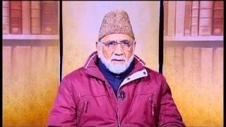 Maseer-e-Shahindgan - Season 3,  Episode 2  (Persion)