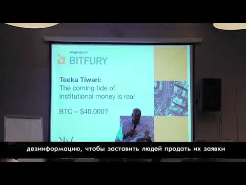 Bitfury Presents: Teeka Tiwari and the Future of Bitcoin (Russian subtitles)