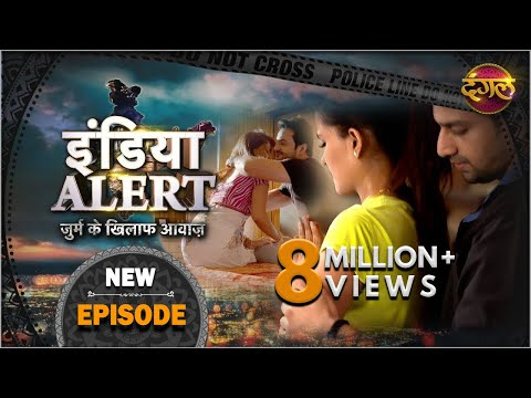 India Alert || Episode 118 || Unlucky Bahu || Dangal TV