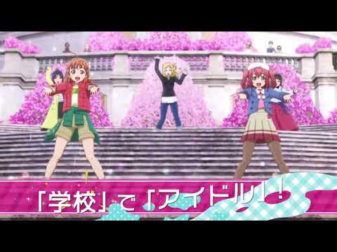 Love live ! Sunshine!! The school idol movie : Over the rainbow PV -OFFICIAL TRAILER-