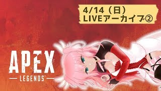 【Apex Legends】G903最強!G903最強!【G600(笑)】