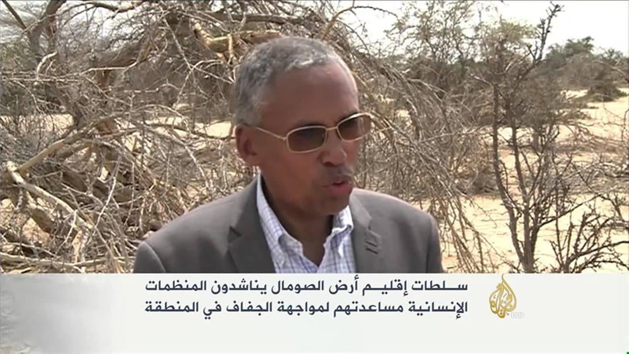 الجزيرة: إقليم أرض الصومال يناشد منظمات الإغاثة لمواجهة الجفاف