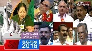 Special report: Political leaders cast their vote in Tamil Nadu election