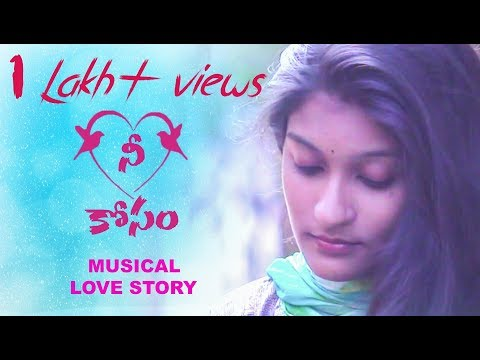 Nee Kosam - Latest Telugu Comedy Short Film 2018 || Directed By Somesh Guthula
