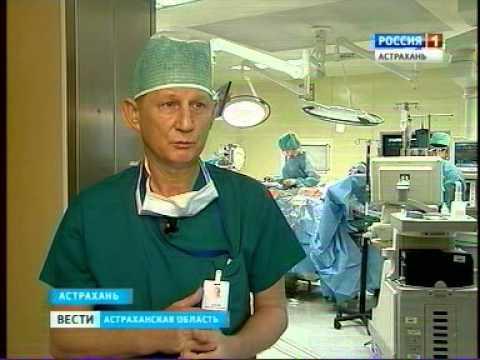 Врачи астраханского кардиоцентра за 5 лет выполнили 31 тысячу операций на сердце