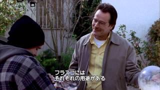 Breaking Bad~ブレイキング・バッド (字幕版) - 化学教師 ウォルター・ホワイト thumbnail