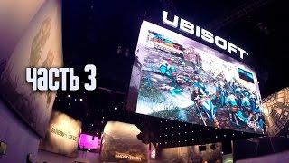 E3 2015 в Лос-Анджелесе — На выставке
