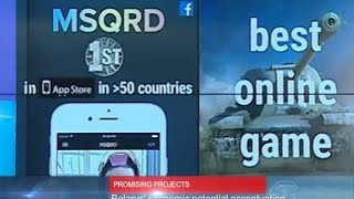 90 Seconds News 24 05 2017 English