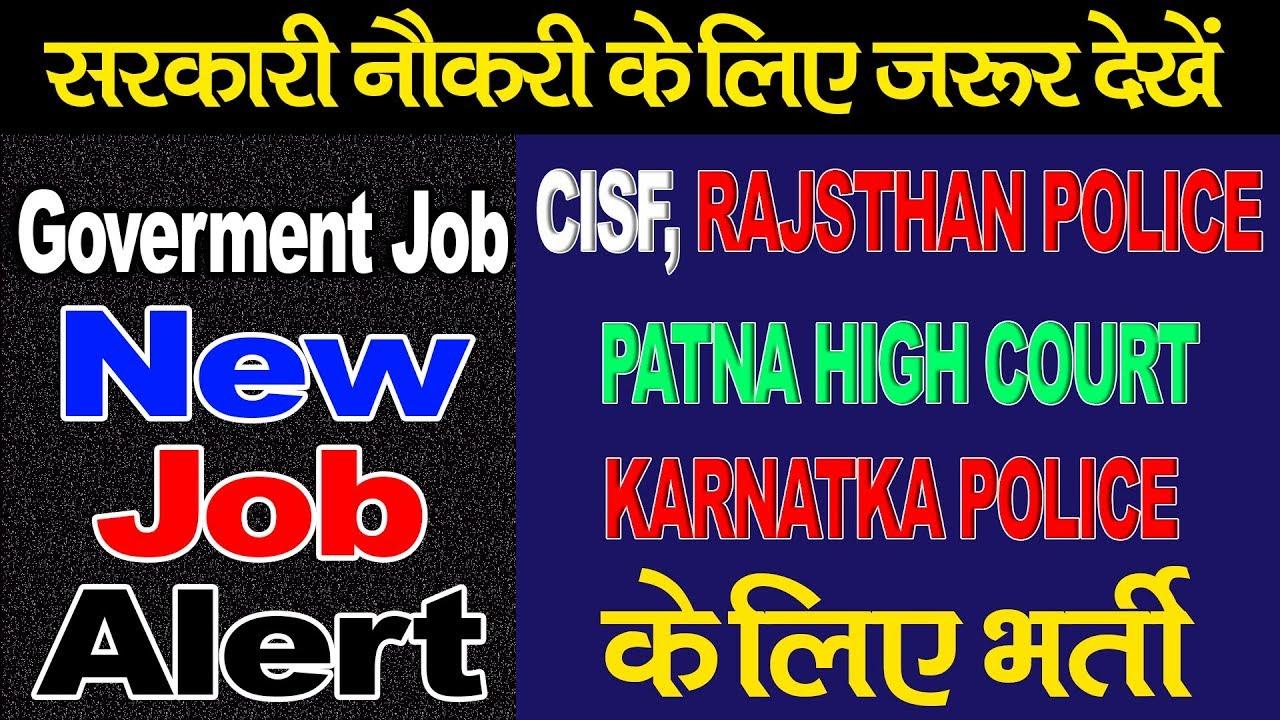 मोदी का बड़ा ऐलान अब कोई नहीं रहेगा बेरोजगार | Sarkari Naukri | Govt job | Goverment job.