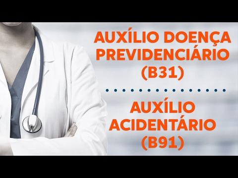 Diferença entre o auxílio doença previdenciário(B31) e acidentário(B91) -  É seu por Direito