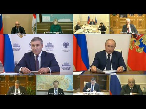 Валерий Фальков рассказал Владимиру Путину о работе НОЦ