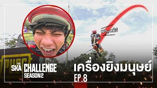 Time to Give the Losing Teams the Punishment They Deserve!!! - The Ska Challenge SS2 EP.8