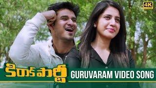 Kirrak Party Video Songs | Guruvaram Full Video...