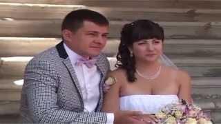 свадьба 17 августа 2013 года