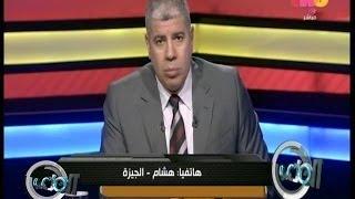 #الملعب |  #شوبير يرد علي أسئلة المشاهدين بخصوص أزمة الكرة في #مصر