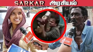 Chennai People talk in detail about the need for freebies from government , the impact , Sarkar Controversy