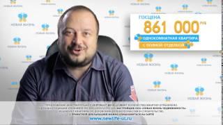 Реклама по ТВ. 1-комнатная квартира (об отделке)(, 2015-09-25T06:38:12.000Z)