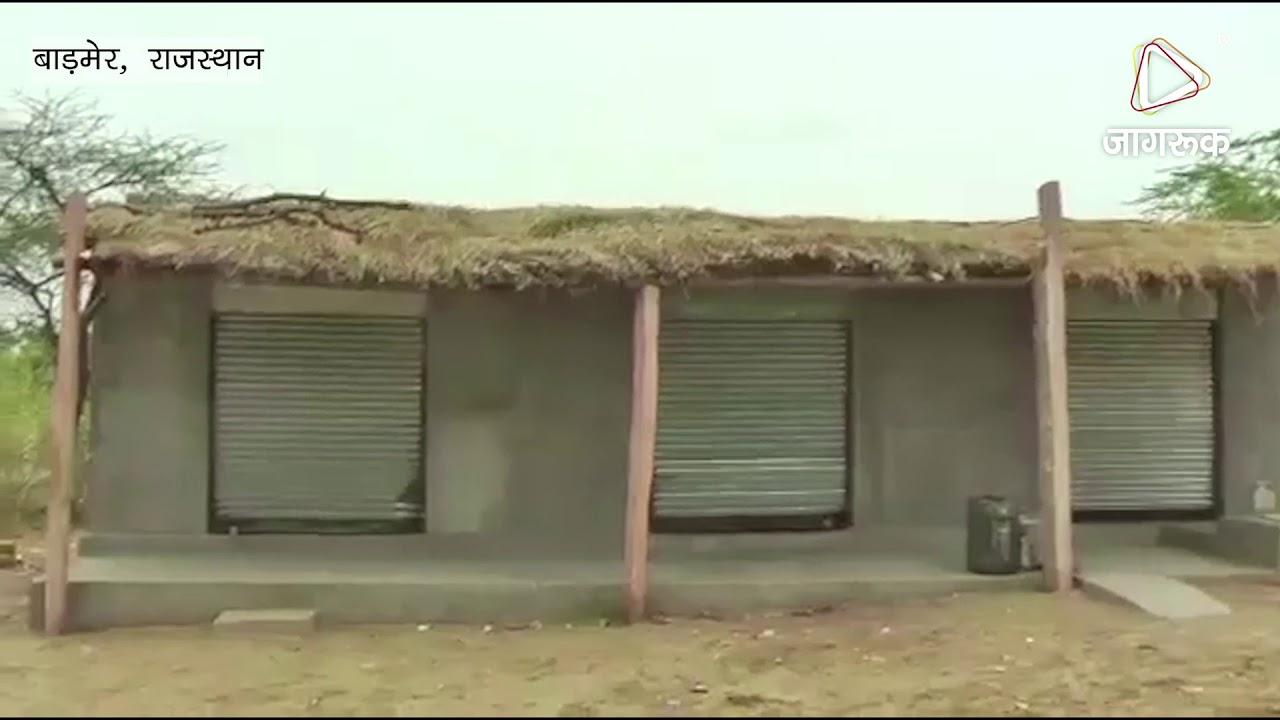 बाड़मेर:भारत-पाक सरहदी गांव से उठी आवाज़, पाकिस्तान से बड़ी दुश्मन बनी शराब