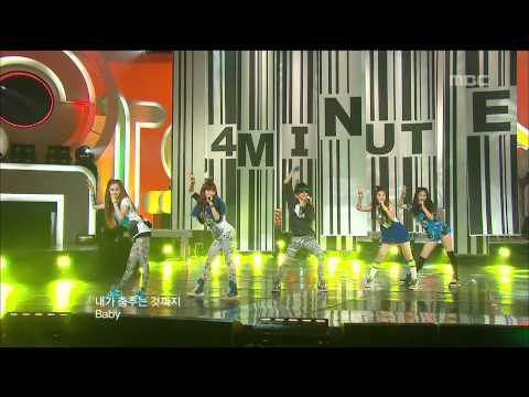 4Minute - Hot Issue, 포미닛 - 핫이슈, Music Core 20090711