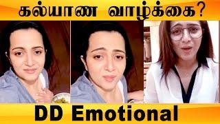 DD Emotional Post: Anchor DD Latest Message to Fans | DD Neelakandan - 12-05-2020 Tamil Cinema News