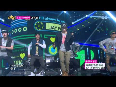 음악중심 - Jay Park - JOAH, 박재범 - 좋아, Music Core 20130504