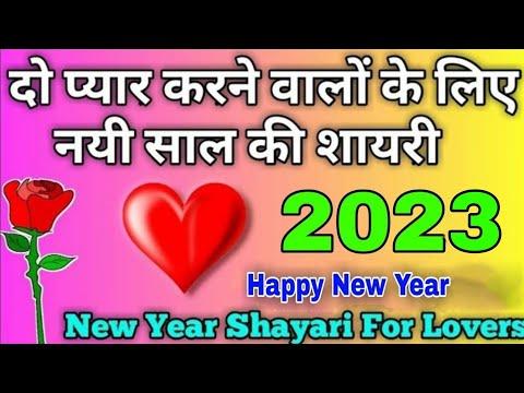 Happy New Year Ki Shayari 95
