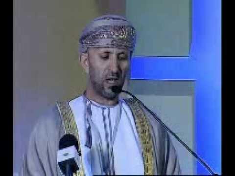 GCC Conference Award2