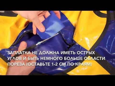 Как заклеить ватрушку для катания своими руками