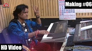Gujarati Album Making | Part 6 | Jagdish Thakor In Studio Playing Organ (Keyboard)