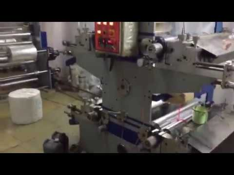 FLEXOGRAPHIC PRINTING MACHINE | WATER BASED INK PRINTING MACHINE FOR PAPER