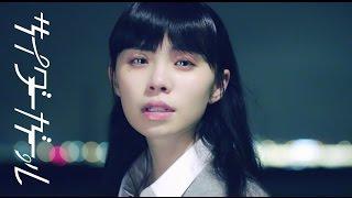 「エバーグリーン」Music Video https://www.youtube.com/watch?v=8mFrh...