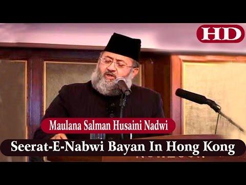 Seerat-E-Nabwi Bayan In Hong Kong   Full Islamic Speech   HD   By-Maulana Salman Husaini Nadwi