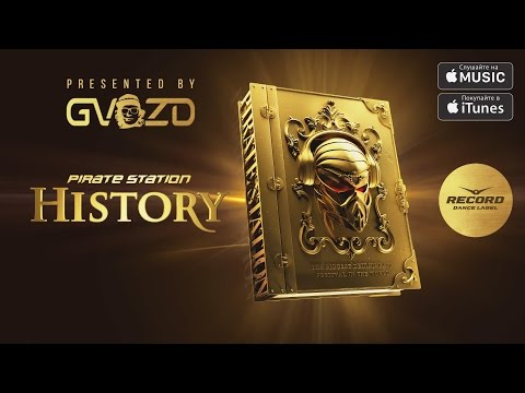 Pirate Station History (Presented by Gvozd) | Record Dance Label