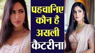 Katrina Kaif's lookalike Alina Rai creates buzz on social media | FilmiBeat