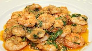 طريقة عمل الجمبري المقلي بالزبدة و الثوم - ألذ جمبري ستتذوقه على الاطلاق - Garlic Butter Shrimp